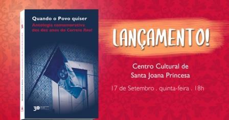 Lanamento_QPQ_Mails